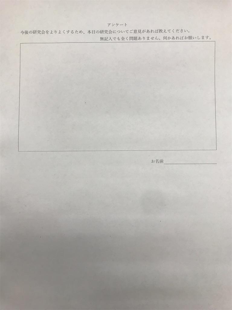 f:id:kawamocho1011:20210727164840j:image