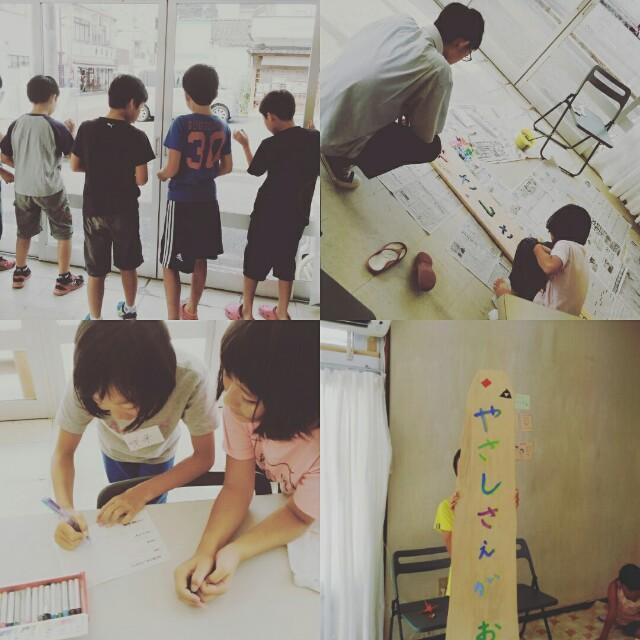 f:id:kawamoto-ijyunikki:20160823202514j:image