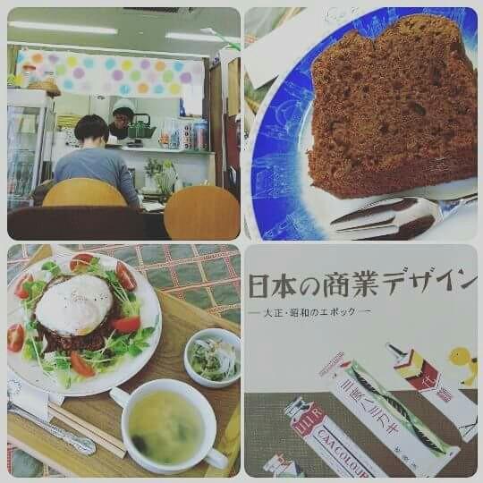 f:id:kawamoto-ijyunikki:20161026234937j:image