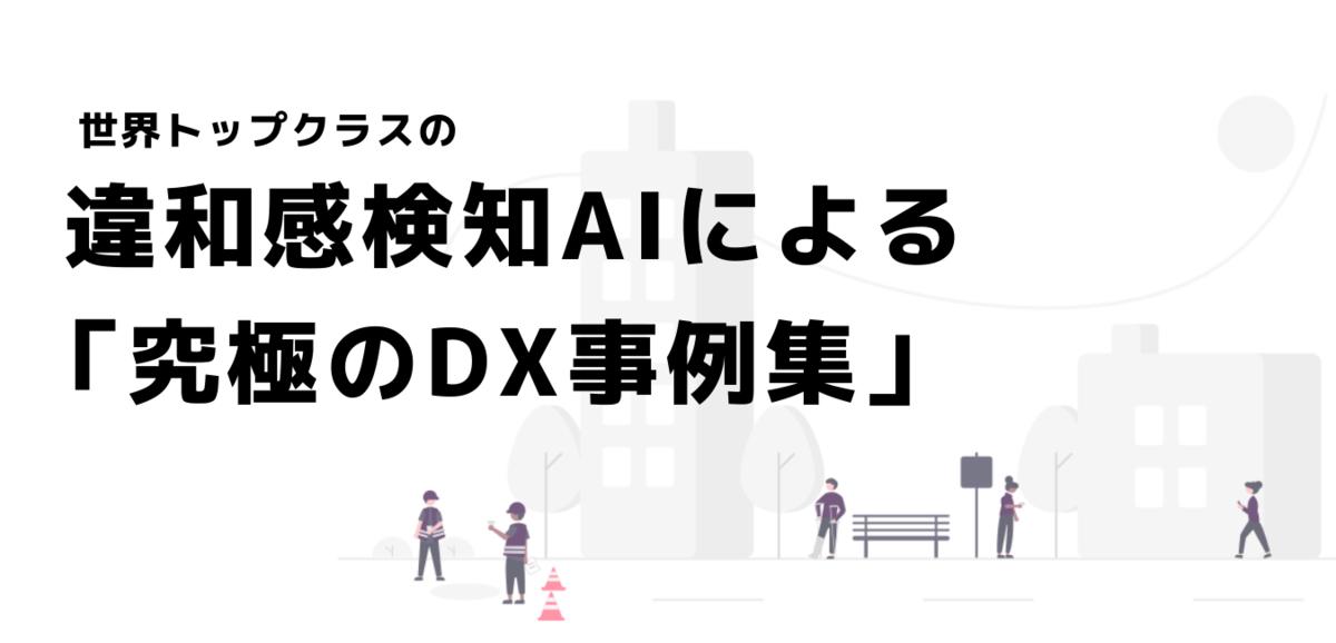 f:id:kawamotoasilla:20210828053341p:plain