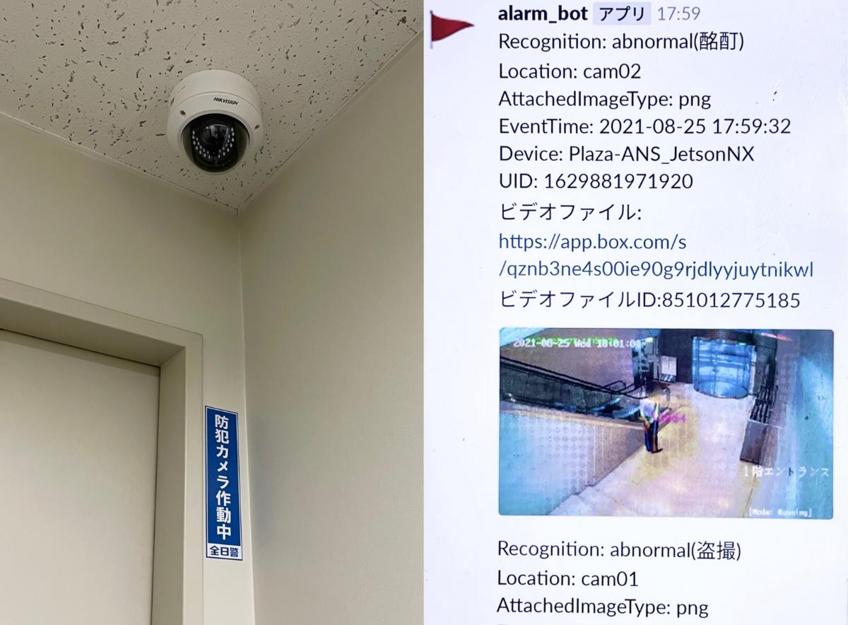f:id:kawamotoasilla:20210922194132p:plain