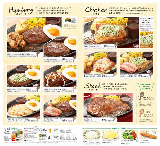 f:id:kawamura2419:20180125194045j:plain