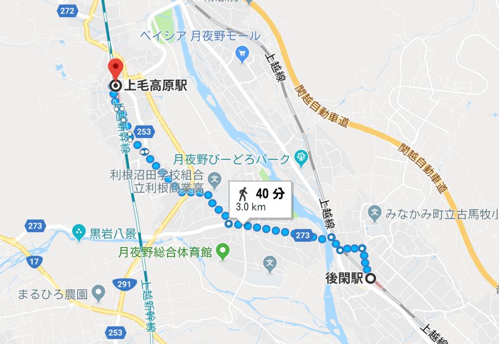 f:id:kawamura2419:20180214123034p:plain