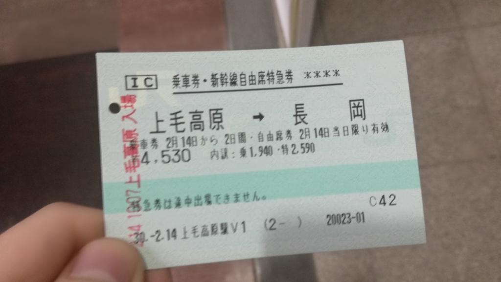 f:id:kawamura2419:20180214124758j:plain