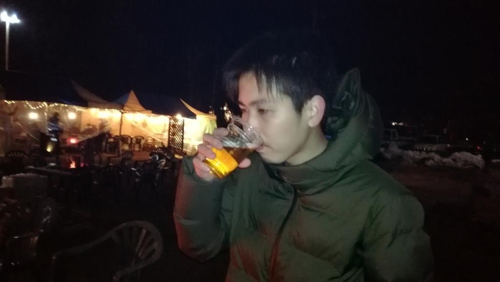 f:id:kawamura2419:20180225102435j:plain