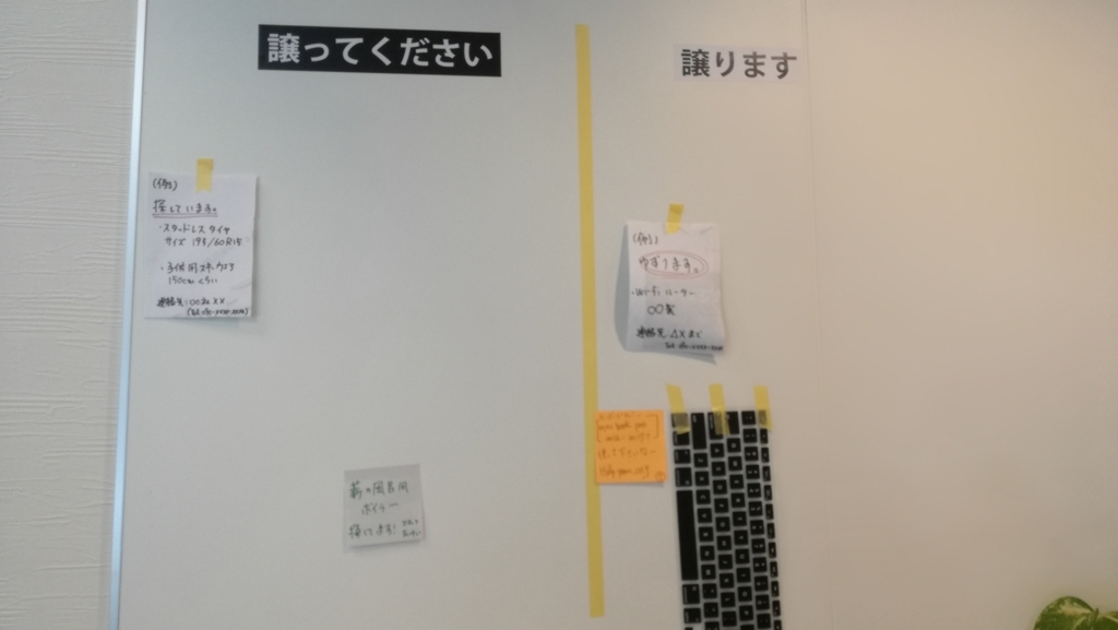 f:id:kawamura2419:20180303124039j:plain