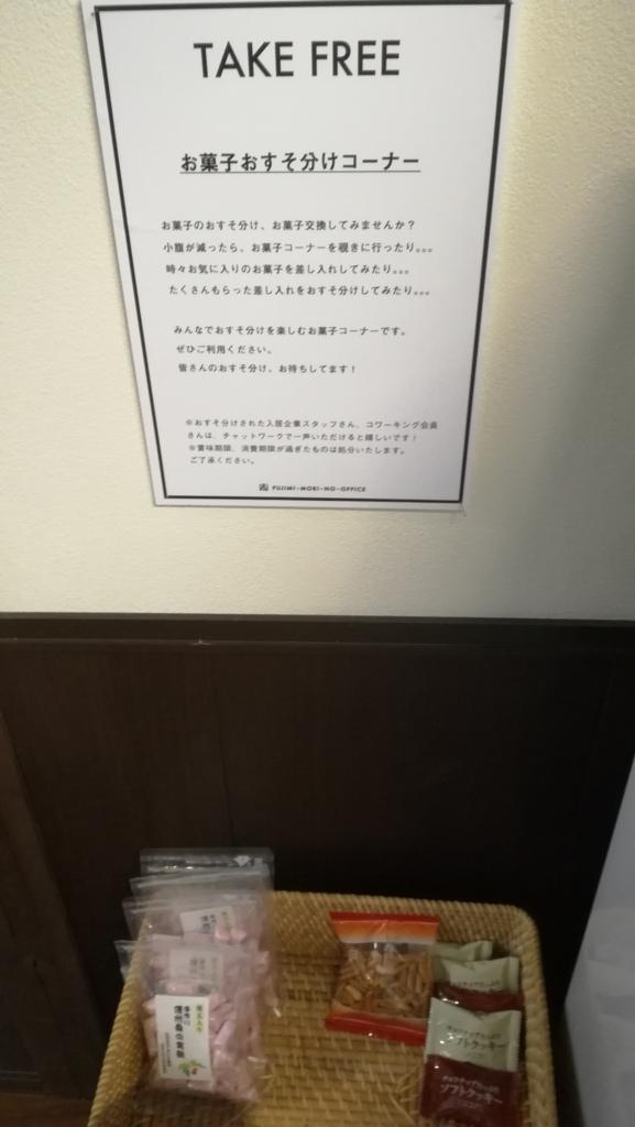 f:id:kawamura2419:20180303124055j:plain