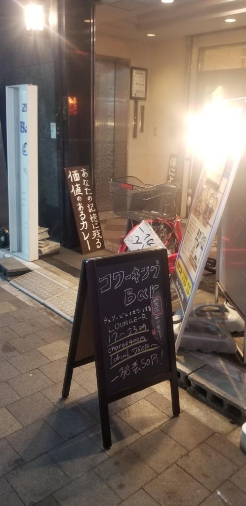 f:id:kawamura2419:20180527172729j:plain