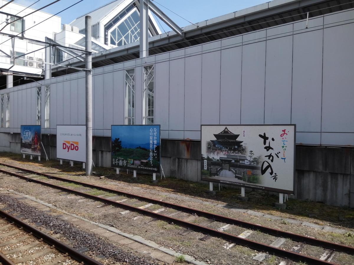 しなの鉄道の軽井沢駅の電車から風景