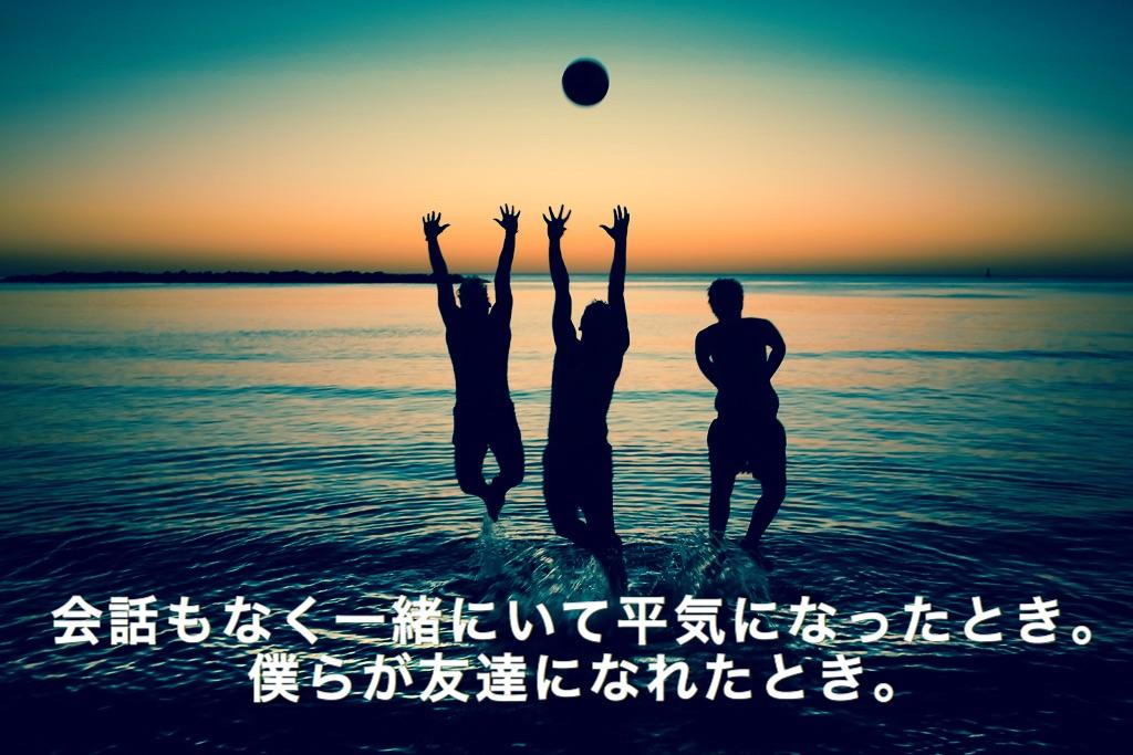 f:id:kawanabehiroki:20170429224152j:image