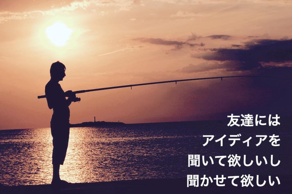 f:id:kawanabehiroki:20170501200950j:image