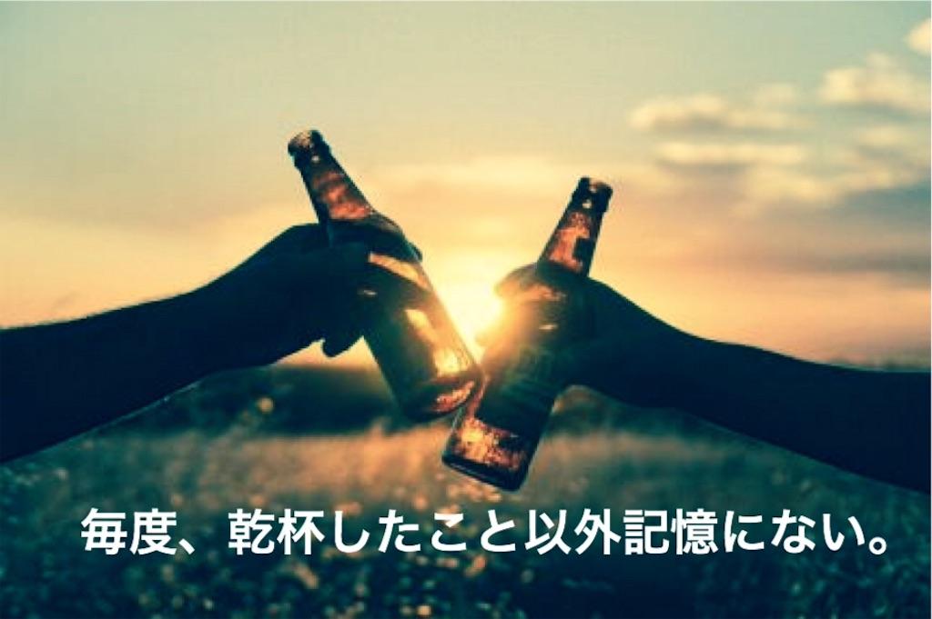 f:id:kawanabehiroki:20170501202150j:image