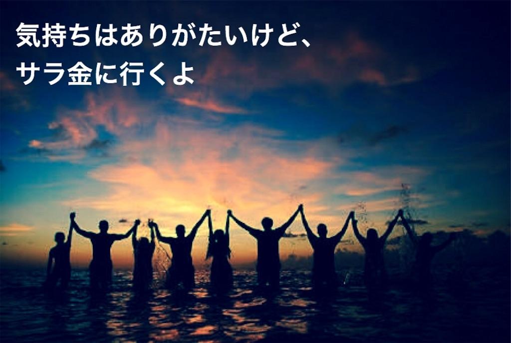 f:id:kawanabehiroki:20170528115928j:image