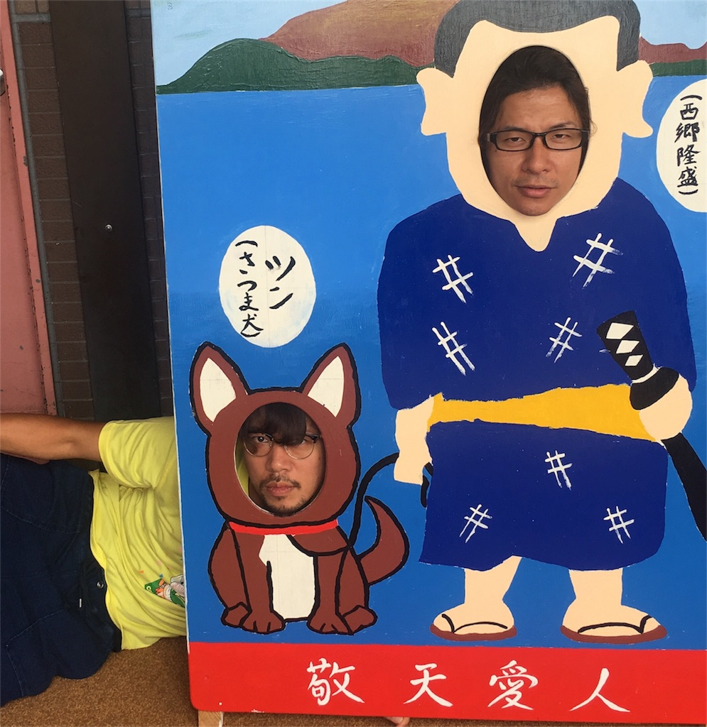 f:id:kawanabehiroki:20170823141210j:image