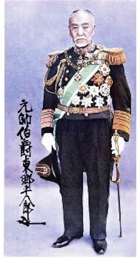 f:id:kawanabehiroki:20170912214231j:image