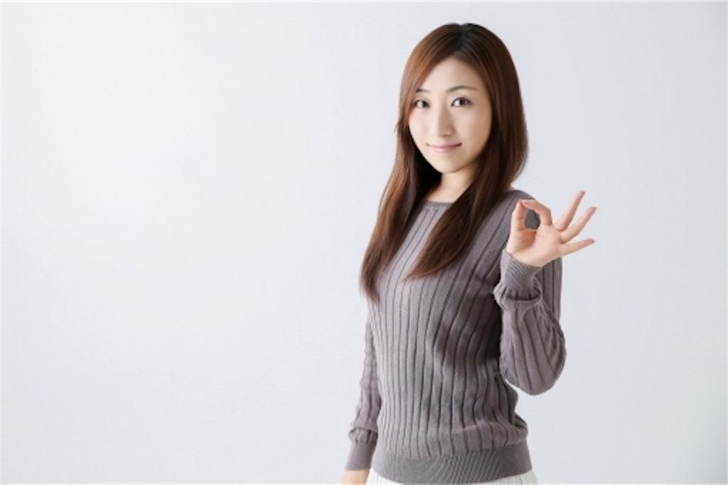 f:id:kawanabehiroki:20180221140411j:image