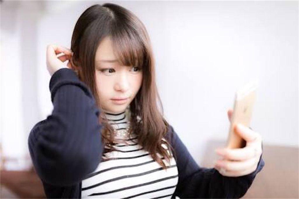f:id:kawanabehiroki:20180303142138j:image