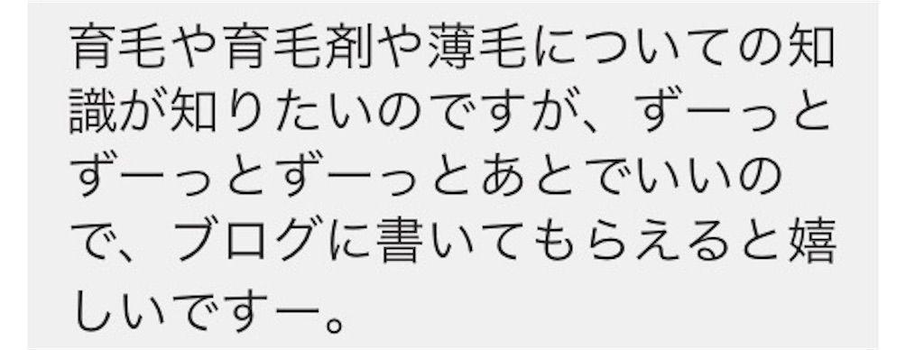 f:id:kawanabehiroki:20180307104926j:image