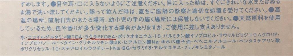 f:id:kawanabehiroki:20180322111417j:image