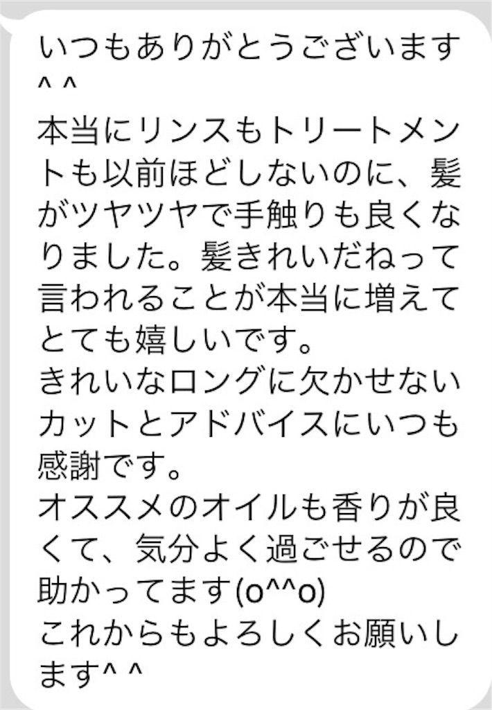 f:id:kawanabehiroki:20180421170825j:image
