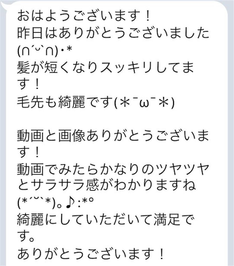 f:id:kawanabehiroki:20180502190258j:image