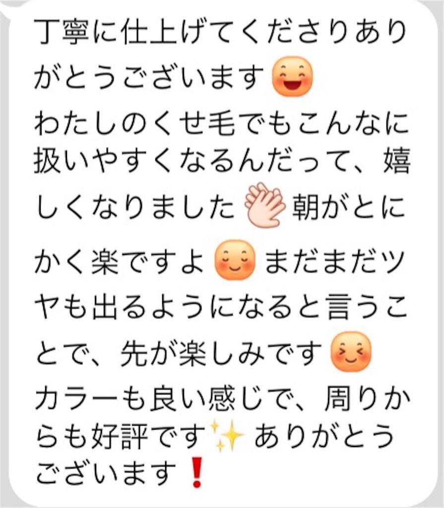 f:id:kawanabehiroki:20180508145727j:image