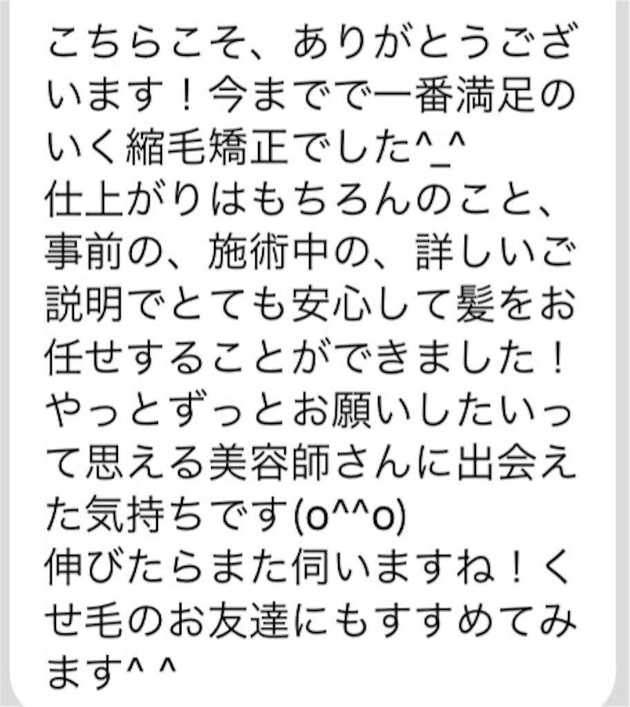f:id:kawanabehiroki:20180508164808j:image