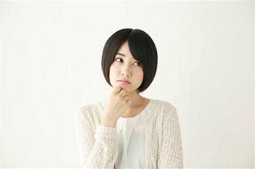 f:id:kawanabehiroki:20180516165359j:image