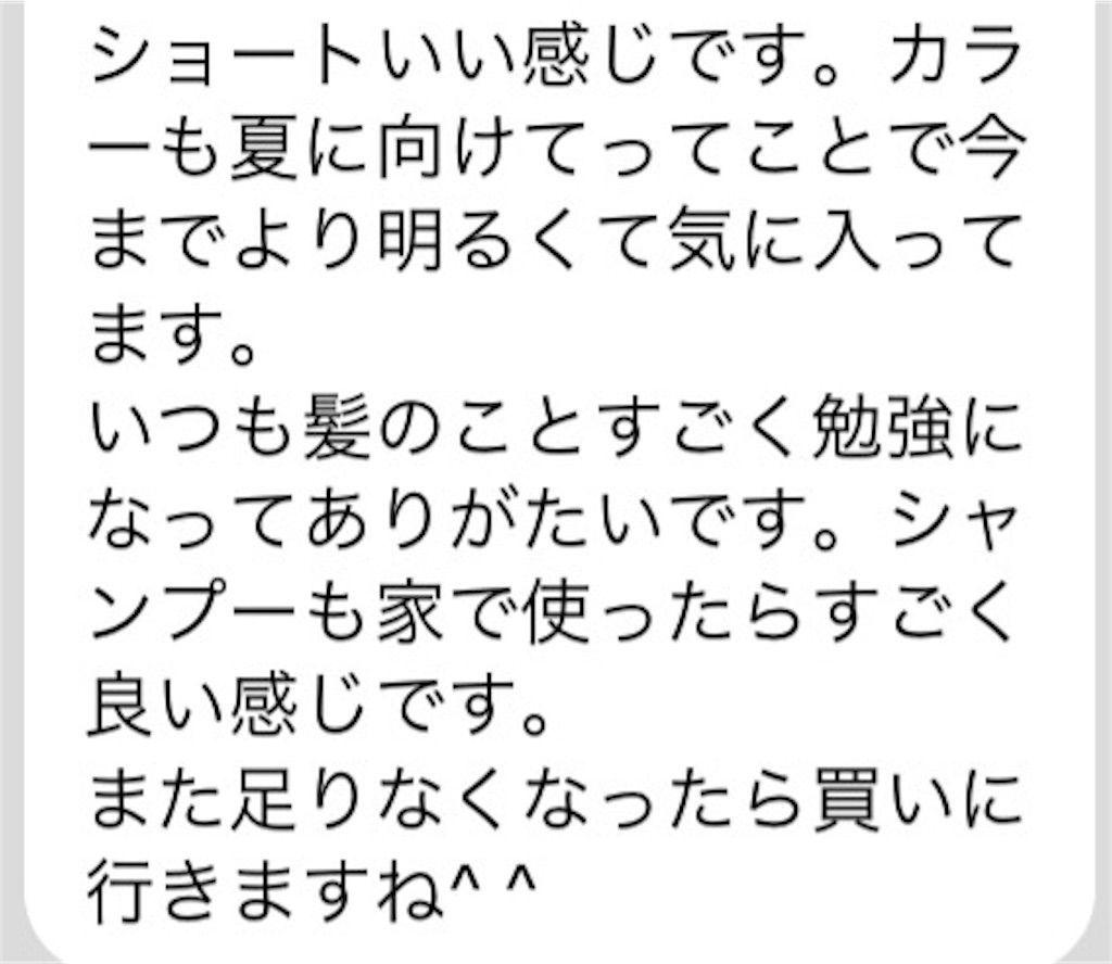f:id:kawanabehiroki:20180517103836j:image