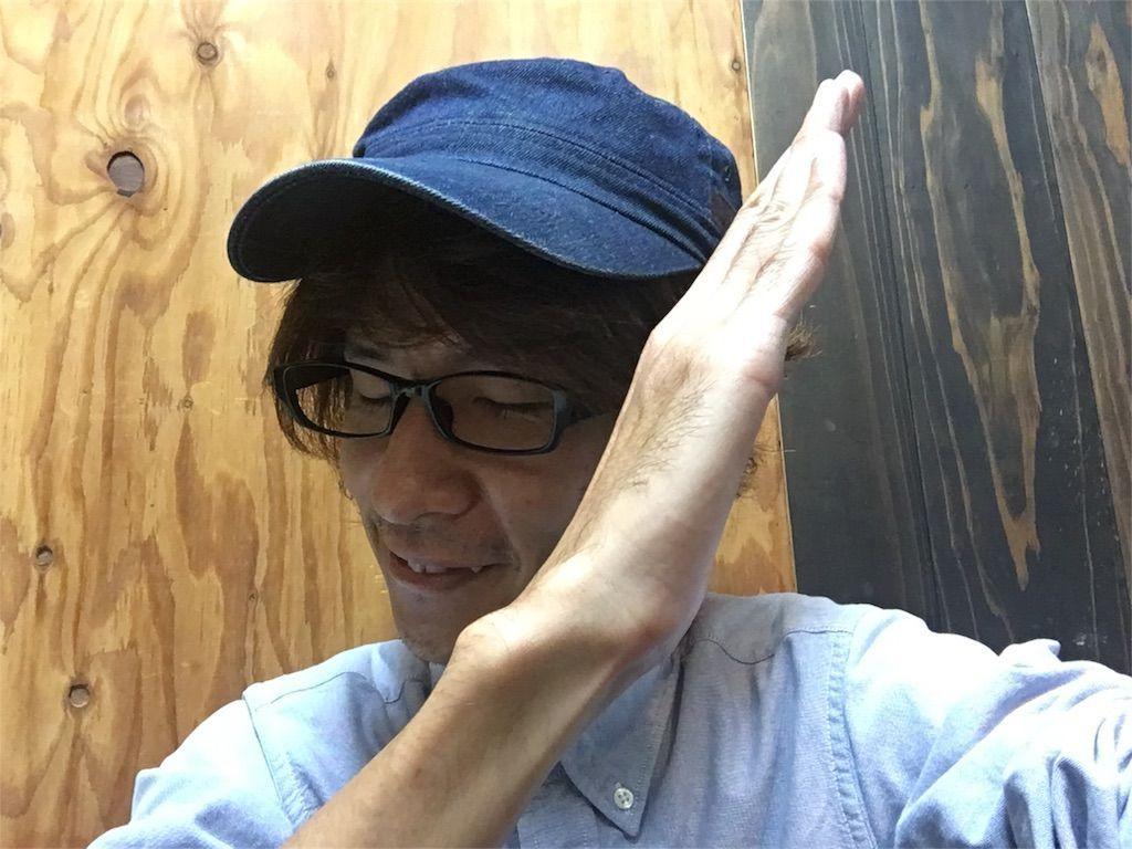 f:id:kawanabehiroki:20180517172525j:image