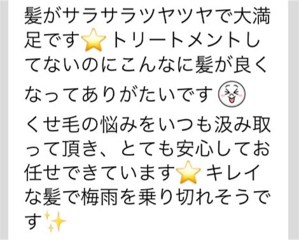 f:id:kawanabehiroki:20180518102206j:image