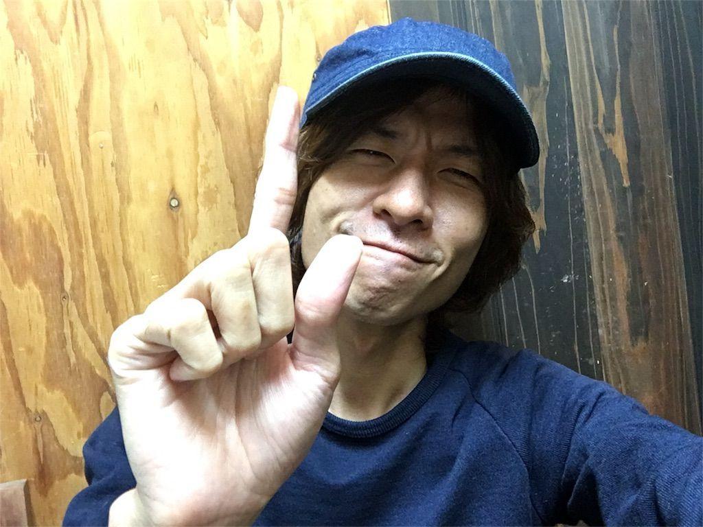 f:id:kawanabehiroki:20180719174617j:image