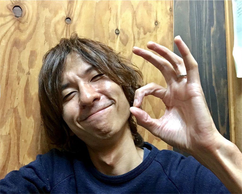 f:id:kawanabehiroki:20180725172658j:image