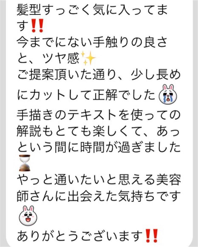 f:id:kawanabehiroki:20180815130316j:image