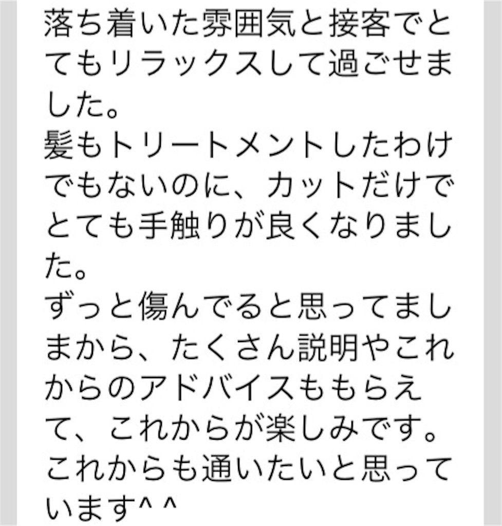 f:id:kawanabehiroki:20180905150455j:image