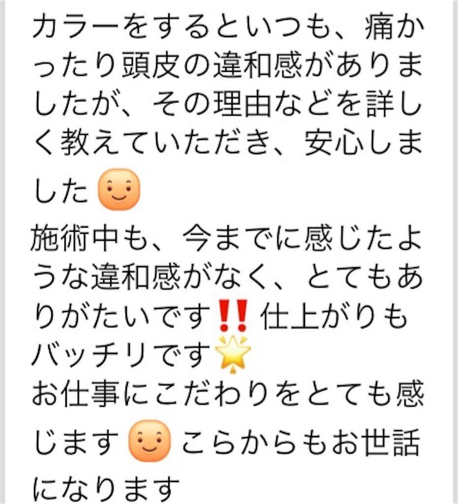 f:id:kawanabehiroki:20180921154110j:image