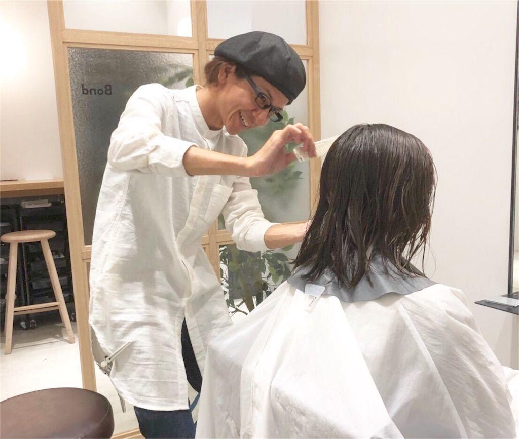 f:id:kawanabehiroki:20181003110952j:image