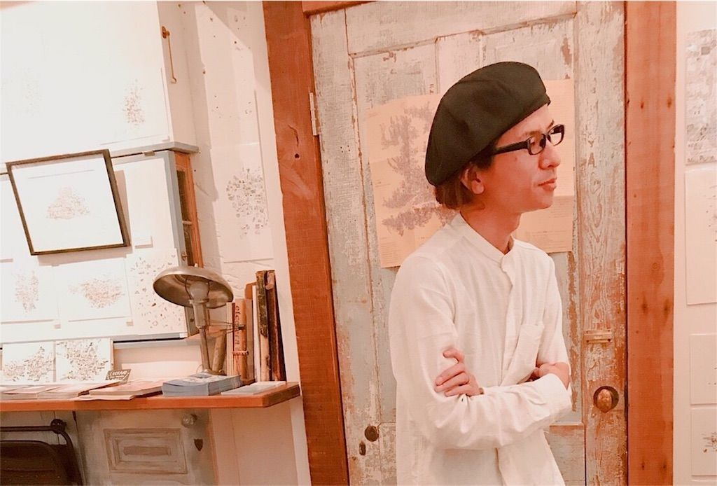 f:id:kawanabehiroki:20181004163459j:image