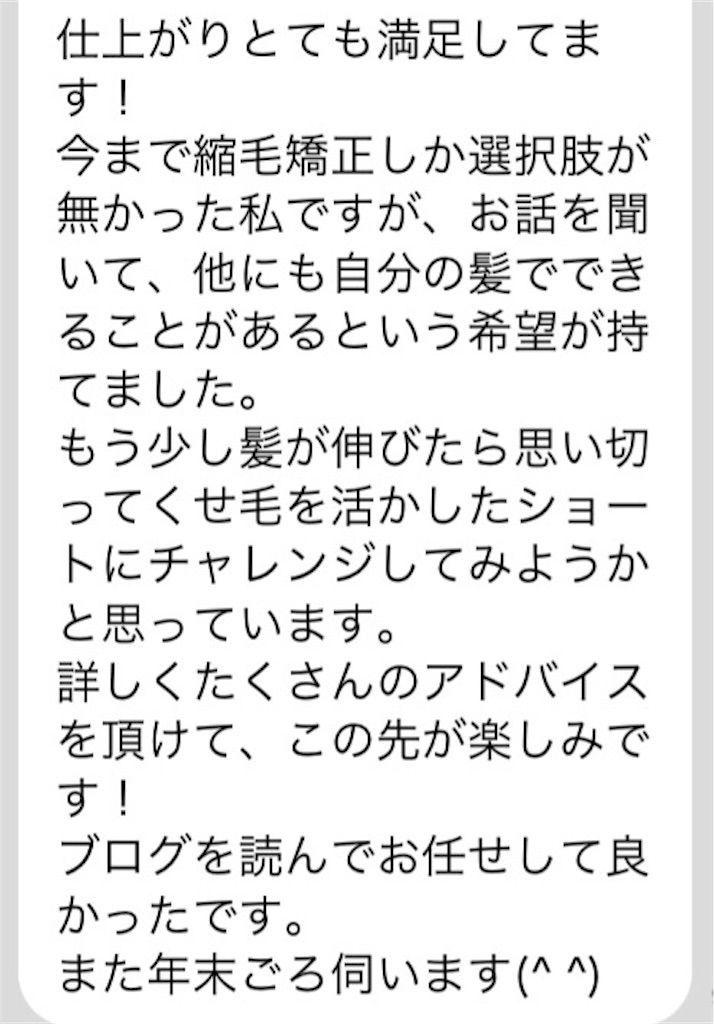 f:id:kawanabehiroki:20181009090719j:image