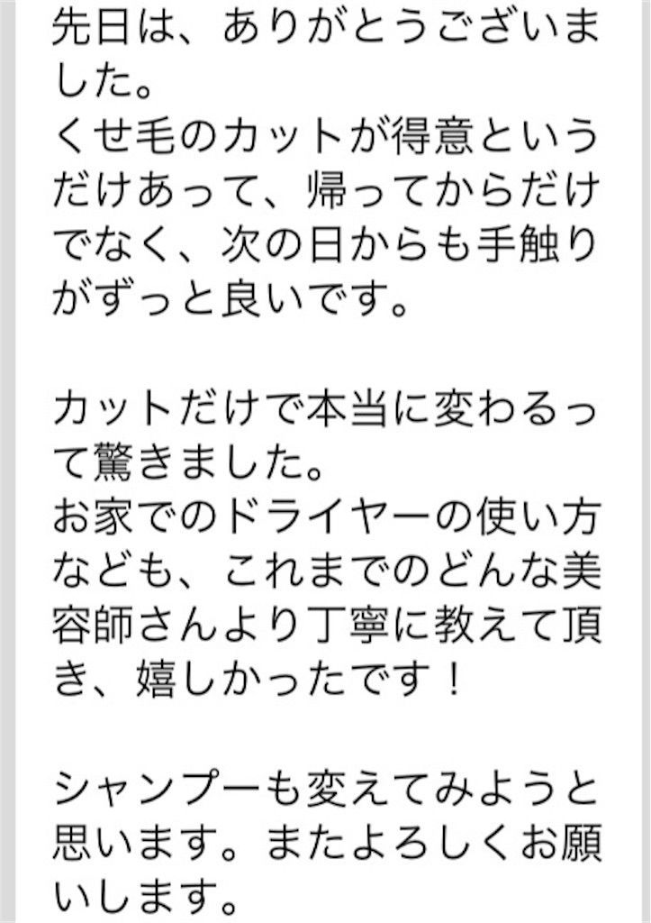 f:id:kawanabehiroki:20181019134740j:image