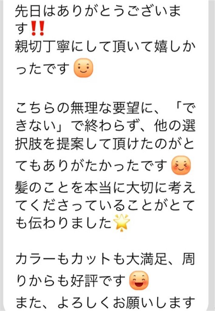 f:id:kawanabehiroki:20181121110250j:image