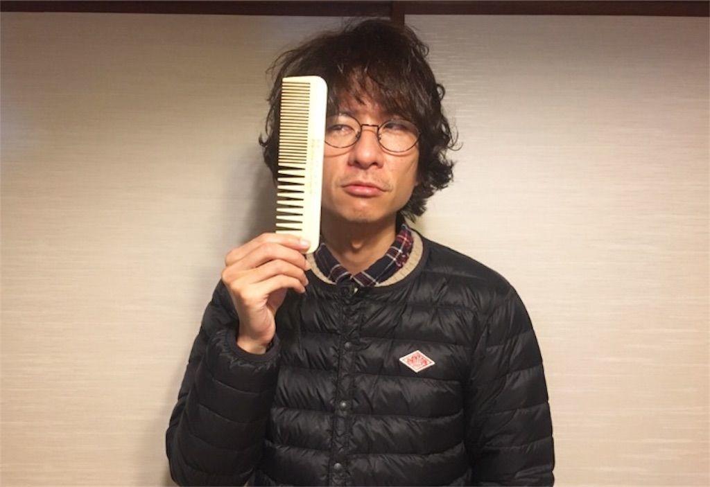 f:id:kawanabehiroki:20190114212756j:image