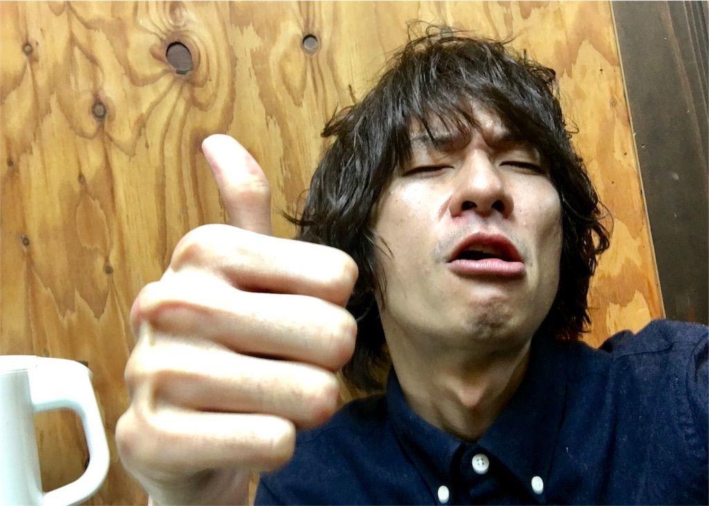 f:id:kawanabehiroki:20190223102542j:image