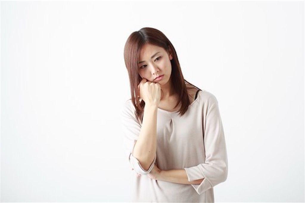 f:id:kawanabehiroki:20190410111158j:image
