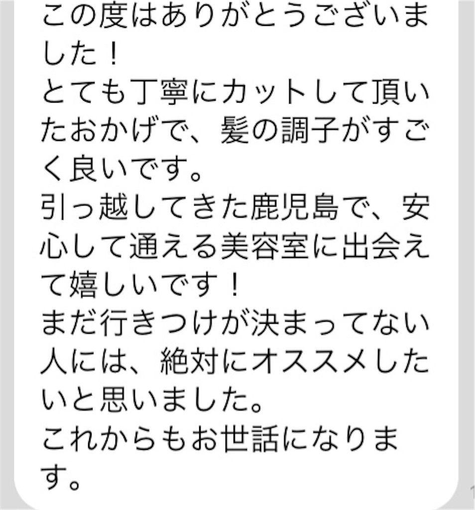 f:id:kawanabehiroki:20190601172511j:image