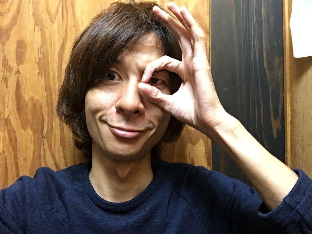 f:id:kawanabehiroki:20190602133300j:image