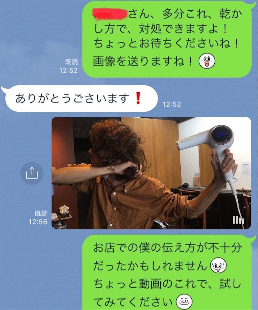 f:id:kawanabehiroki:20190613124442j:image