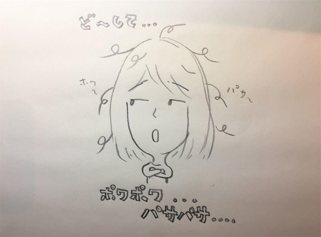 f:id:kawanabehiroki:20190808100127j:image