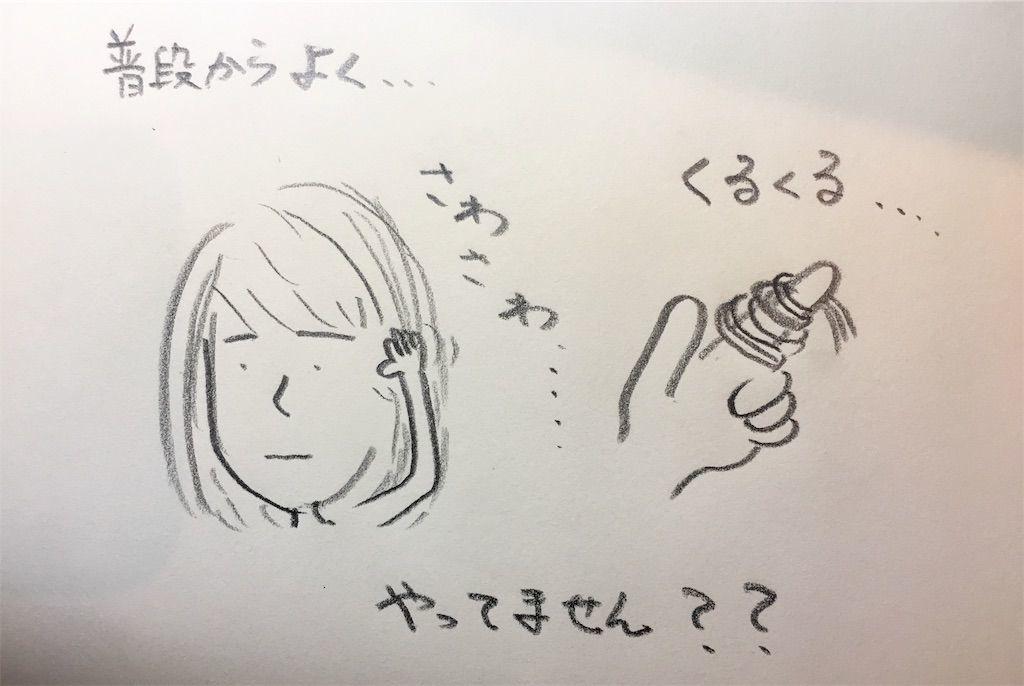 f:id:kawanabehiroki:20190808100650j:image