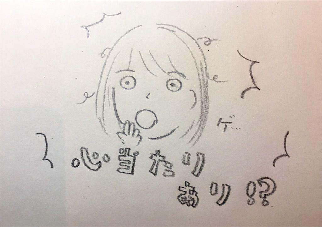 f:id:kawanabehiroki:20190808101231j:image